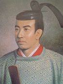 日本 江戸幕府 第4代征夷大将軍 ...