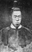 日本 第121代天皇 孝明天皇