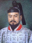 日本 第119代天皇 光格天皇