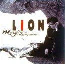 LION (福山雅治のアルバム)