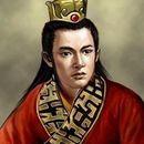 中華人民共和国 前漢 第2代皇帝 恵帝 (漢)