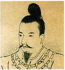 日本 第6代天皇 孝安天皇