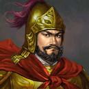 中華人民共和国 西楚 覇王 項籍