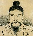 日本 第11代天皇 垂仁天皇