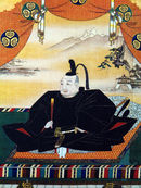日本 江戸幕府 初代征夷大将軍 徳川家康