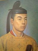 日本 第65代天皇 花山天皇