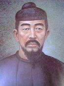 日本 第29代天皇 欽明天皇