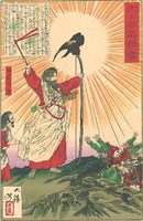 日本 初代天皇 神武天皇