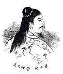 日本 第10代天皇 崇神天皇