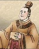 中華人民共和国 前漢 第4代皇帝 少帝弘