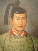 日本 第95代天皇 花園天皇