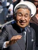 日本 第125代天皇 今上天皇