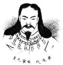 日本 第3代天皇 安寧天皇