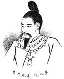日本 第8代天皇 孝元天皇