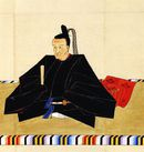 日本 江戸幕府 第12代征夷大将軍 徳川家慶